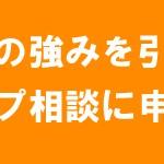 リスティング広告勉強会 2