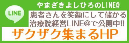 line_edited-1